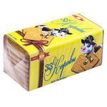 Печенье ХБФ Бисквит-Шоколад 33 коровы со вкусом творожка 180г