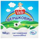 Сир Varto Вершковий плавлений 60% 160г
