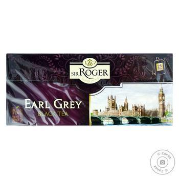 Чай Sir Roger Earl Grey черный 2г*25шт