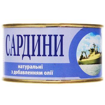 Сардини Аквамарин натуральні з додаванням олії 230г - купити, ціни на Ашан - фото 2