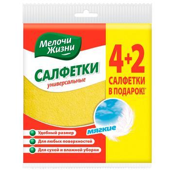 Dribnytsi zhyttya Napkin for cleaning universal 4+1