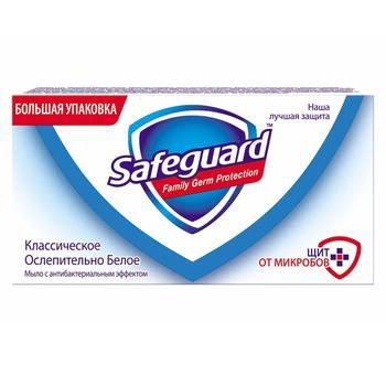 Мило туалетне Safeguard Класичне Сліпуче біле 125г - купити, ціни на Ашан - фото 1