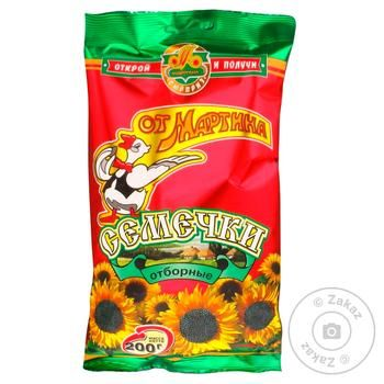 Семена подсолнечника От Мартина отборное 200г - купить, цены на Восторг - фото 1