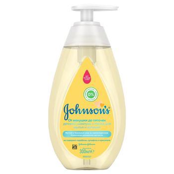 Пінка-шампунь Johnson's baby Від маківки до п'ят дитяча для миття та купання 300мл - купити, ціни на Ашан - фото 1