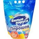 Belie parusa Washing Powder for Colored Fabrics 3kg