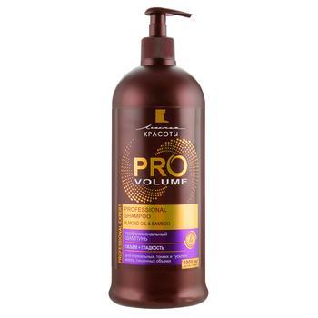 Liniya Krasy Pro Volume Volume and Smoothness Shampoo 1l - buy, prices for Auchan - photo 1