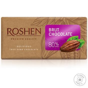 Скидка на Шоколад черный Roshen Брют 80% 90г