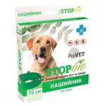 Nature ProVet Stop-Bio Antiparasitic For Dogs Collar 70cm - buy, prices for CityMarket - photo 1