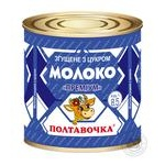 Condensed milk Poltavochka Premium with sugar 8.5% 370g can