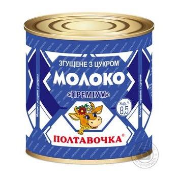 Молоко сгущенное Полтавочка с сахаром Премиум 8,5% 370г - купить, цены на Novus - фото 1