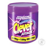 Пятновыводитель Clever Attack 750г