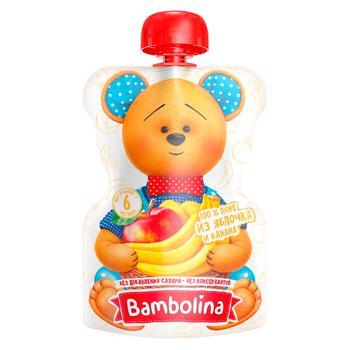 Bambolina Banana-Apple Puree 90g - buy, prices for CityMarket - photo 2