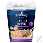 Каша Новоукраїнка гречана з яловичиною та овочами 60г