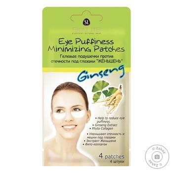 Skinlite Ginseng Gel Against Swelling Under The Eyes Face Pads 4pcs - buy, prices for CityMarket - photo 1