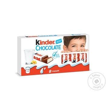 Молочный шоколад Kinder® Chocolate с молочной начинкой 100г - купить, цены на Novus - фото 1