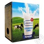 Молоко сухое Балмолоко 1.5% 150г