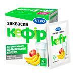 Vivo kefir milk starter 4pcs 2g