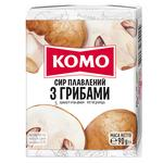 Сир плавлений Комо з грибами 55% 75г