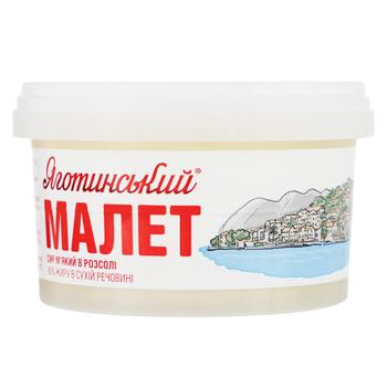 Yahotynske Malet Cheese in Brine 45% 180g - buy, prices for Furshet - image 1