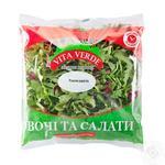 Vita Verde Salad Arugula Radicio 125g