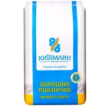 Kyivmlyn wheat flour 5000g - buy, prices for MegaMarket - image 1