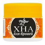 Хна порошковая Mayur для бровей черная 10г - купить, цены на Varus - фото 2