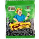 San Sanych Roasted Salt Sunflower Seeds 75g