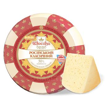 Сыр Шостка твёрдый 50% - купить, цены на Ашан - фото 2