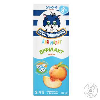 Бифидойогурт Простоквашино Бифилакт Персик 2,4% 207г - купить, цены на Novus - фото 1