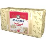 Сыр российский Золотава твердый 50%