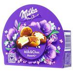 Milka Assorted Cookies 150g