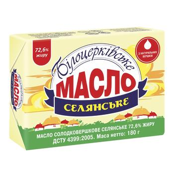 Масло Білоцерківське Селянське солодковершкове 72,6% 180г