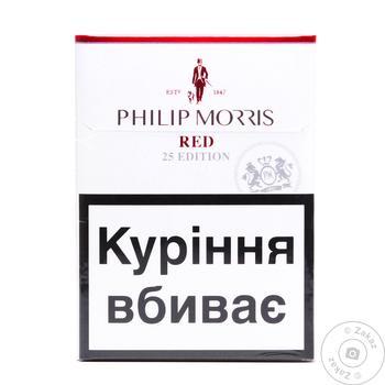Сигареты Philip Morris Red - купить, цены на Фуршет - фото 2