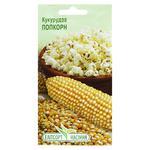 Семена Елітсортнасіння Кукуруза Попкорн 5г