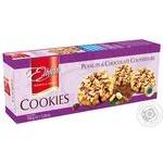 Elbfein Penut&Chocolate Couverture Cookies 150g