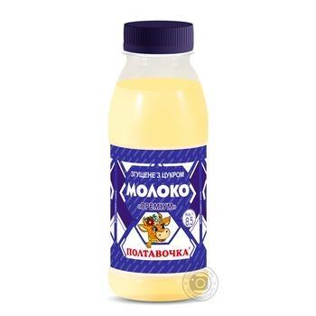 Молоко згущене Полтавочка Преміум з цукром 8,5% ПЕТ пляшка 380г - купити, ціни на Novus - фото 1