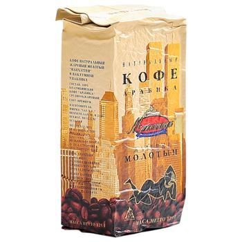 Natural ground roasted coffee Manhattan Arabica 125g - buy, prices for EKO Market - photo 1