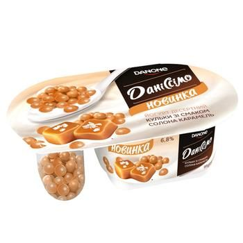Danone Danissimo Fantasy Yogurt 94g + balls of salted caramel taste 11g - buy, prices for Auchan - photo 1