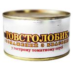 Толстолобик Рибацька Артіль обжаренная с фасолью в томатном соусе 230г