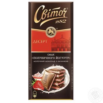 Шоколад СВІТОЧ® Десерт смак Полуничного йогурту молочний з начинкою 90г - купити, ціни на Ашан - фото 1