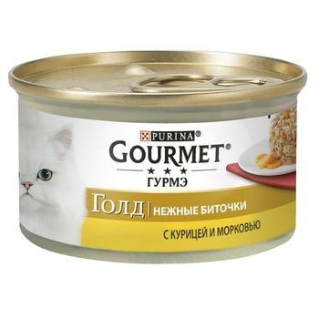 Корм GOURMET Gold Ніжні биточки З куркою та морквою для дорослих котів 85г