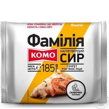 Сыр Комо Фамилия полутвердый нарезанный 30% 185г