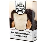 Сир Мукко козячий з трюфелем 150г