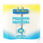 Didie White Toilet Paper 2pc