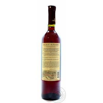 Вино розовое Коблево Мускат виноградное ординарное столовое полусладкое 12% стеклянная бутылка 750мл Украина - купить, цены на СитиМаркет - фото 2