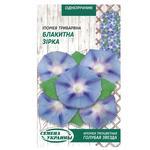 Семена Семена Украины Ипомея Трехцветная Голубая звезда 1г