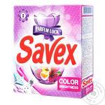 Порошок пральн Savex Parfum LockColorBrightn авт 400г