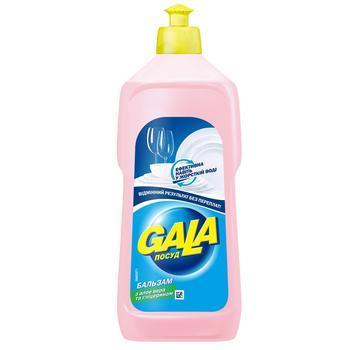 Жидкость для мытья посуды Gala Бальзам с алое вера 500мл