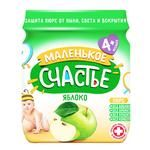 Malenkoye Schastye Apple Puree 90g