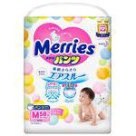 Merries Panties-Diapers M 6-11kg 58pcs